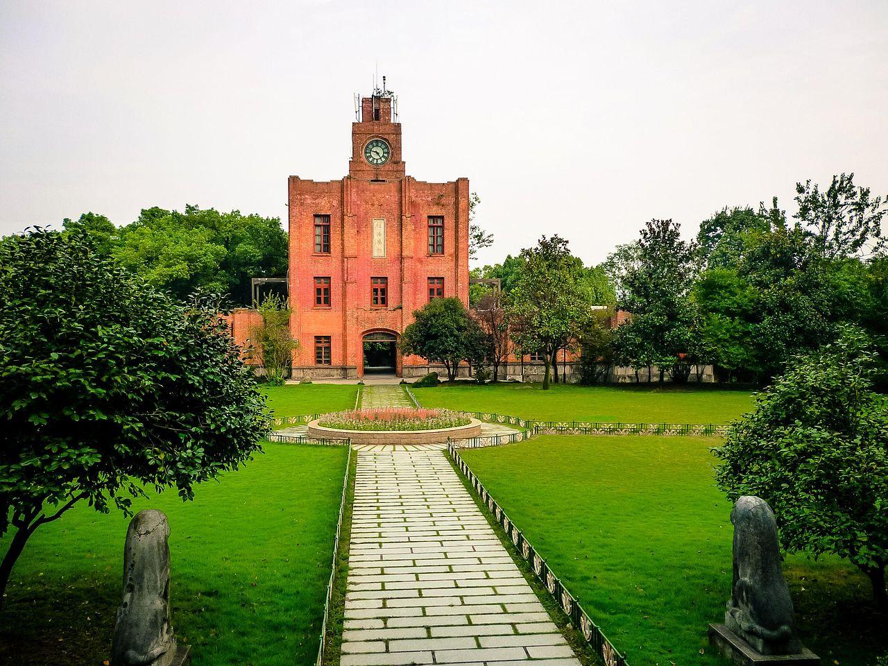 Чжэцзянский университет, кампус