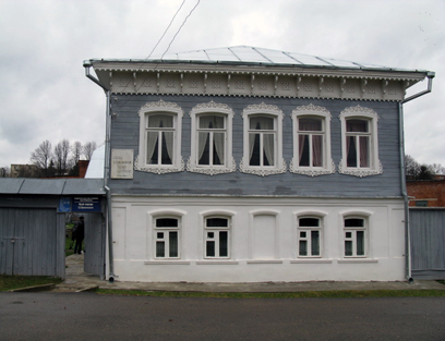 Музей-квартира К.Э. Циолковского в Калуге.jpg