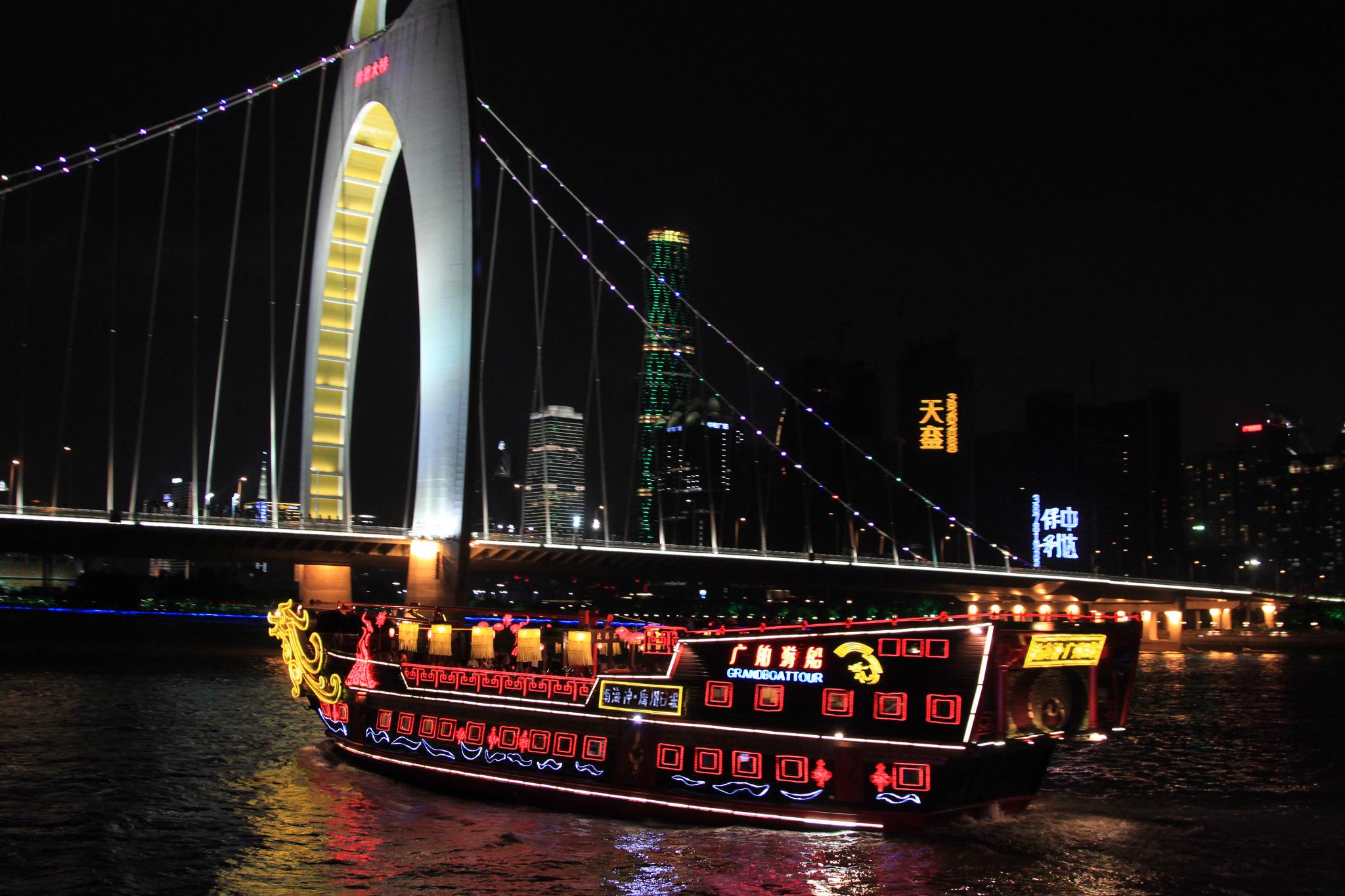 Жемчужная река в Гуанчжоу, прогулка на катере