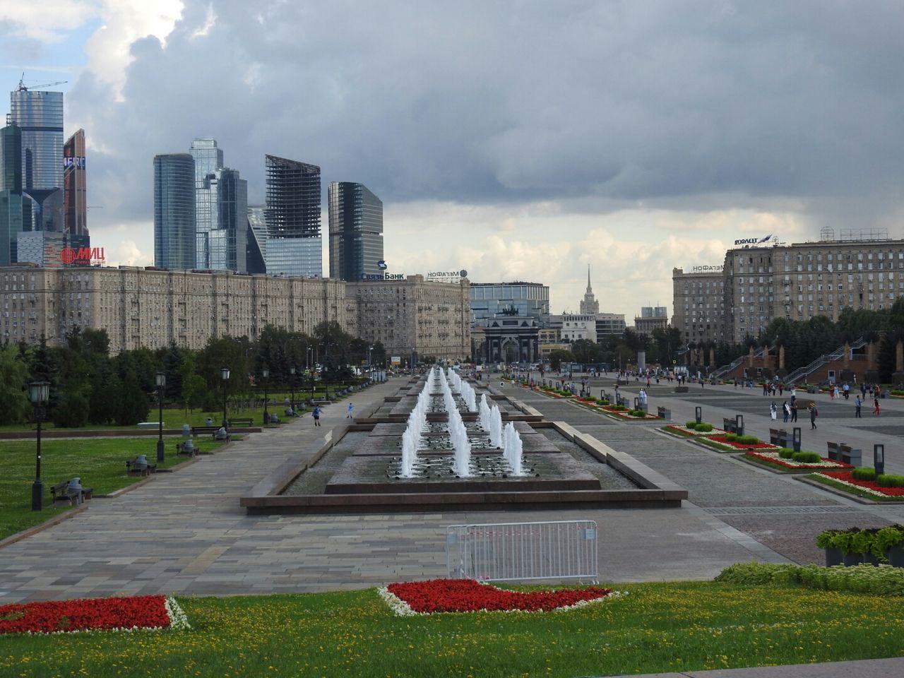 поэт распечатать фото парк победы москва руководство новороссийска приняло