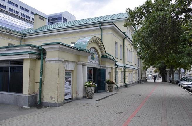 Музей истории в Екатеринбурге