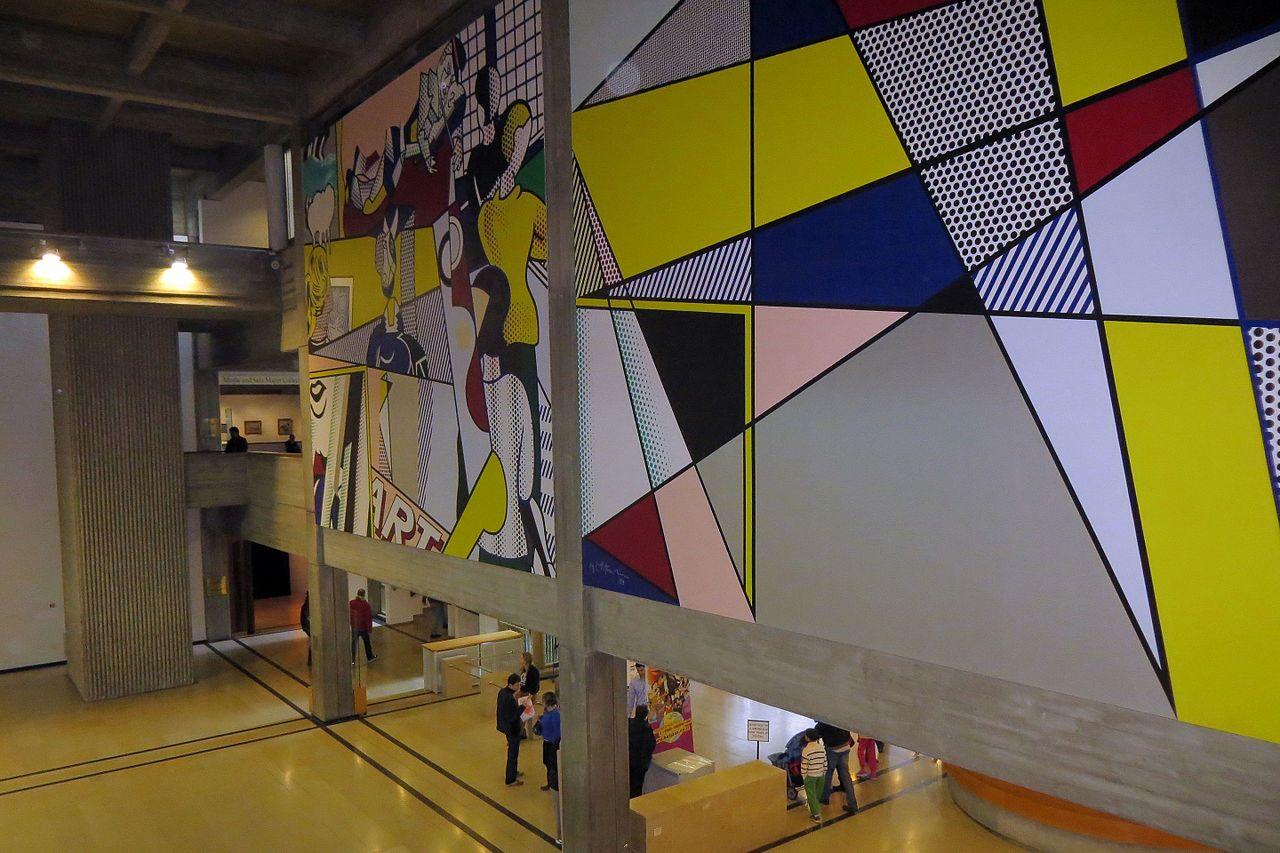 Тель-Авивский музей изобразительных искусств, вестибюль