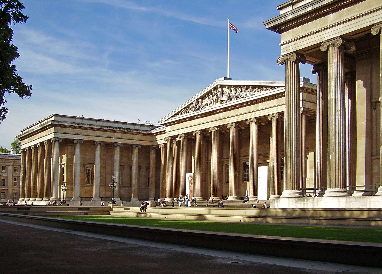 Британский музей в Лондоне, фасад