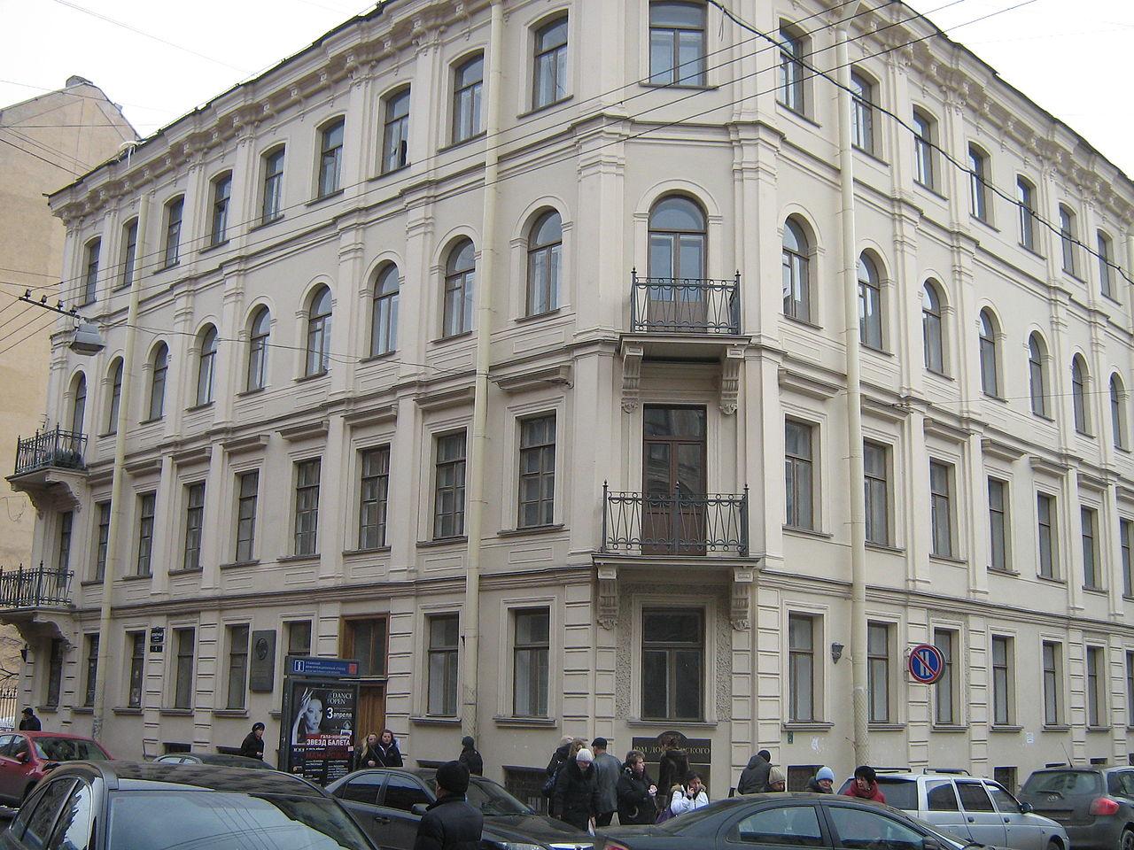 Государственный литературно-мемориальный музей Достоевского