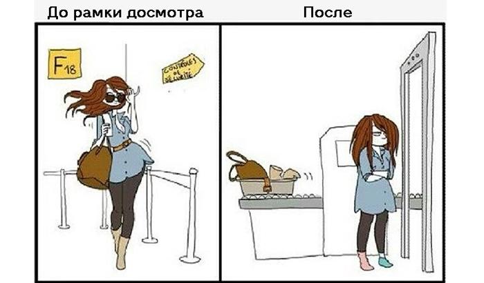 Смешные картинки в которых туристы узнают себя C.jpg