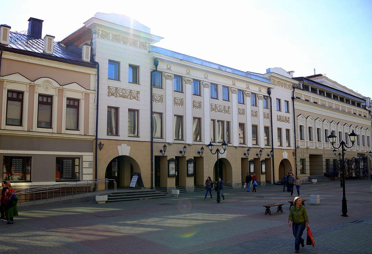 Казанский академический театр купить билеты концерт группы без билета в москве