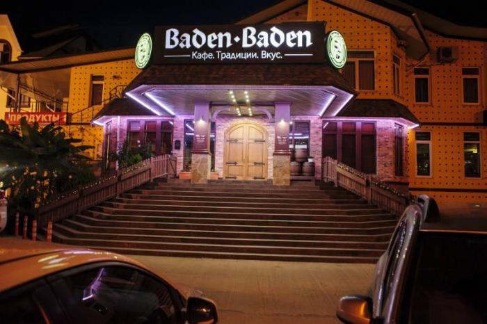Баден-Баден»