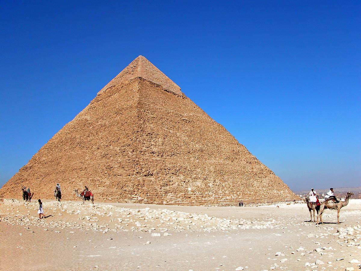 Пирамида Хефрена, Гиза