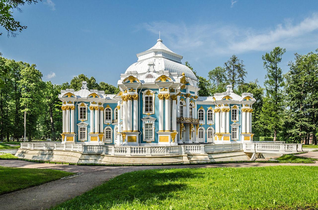 Екатерининский парк в Пушкине, павильон Эрмитаж