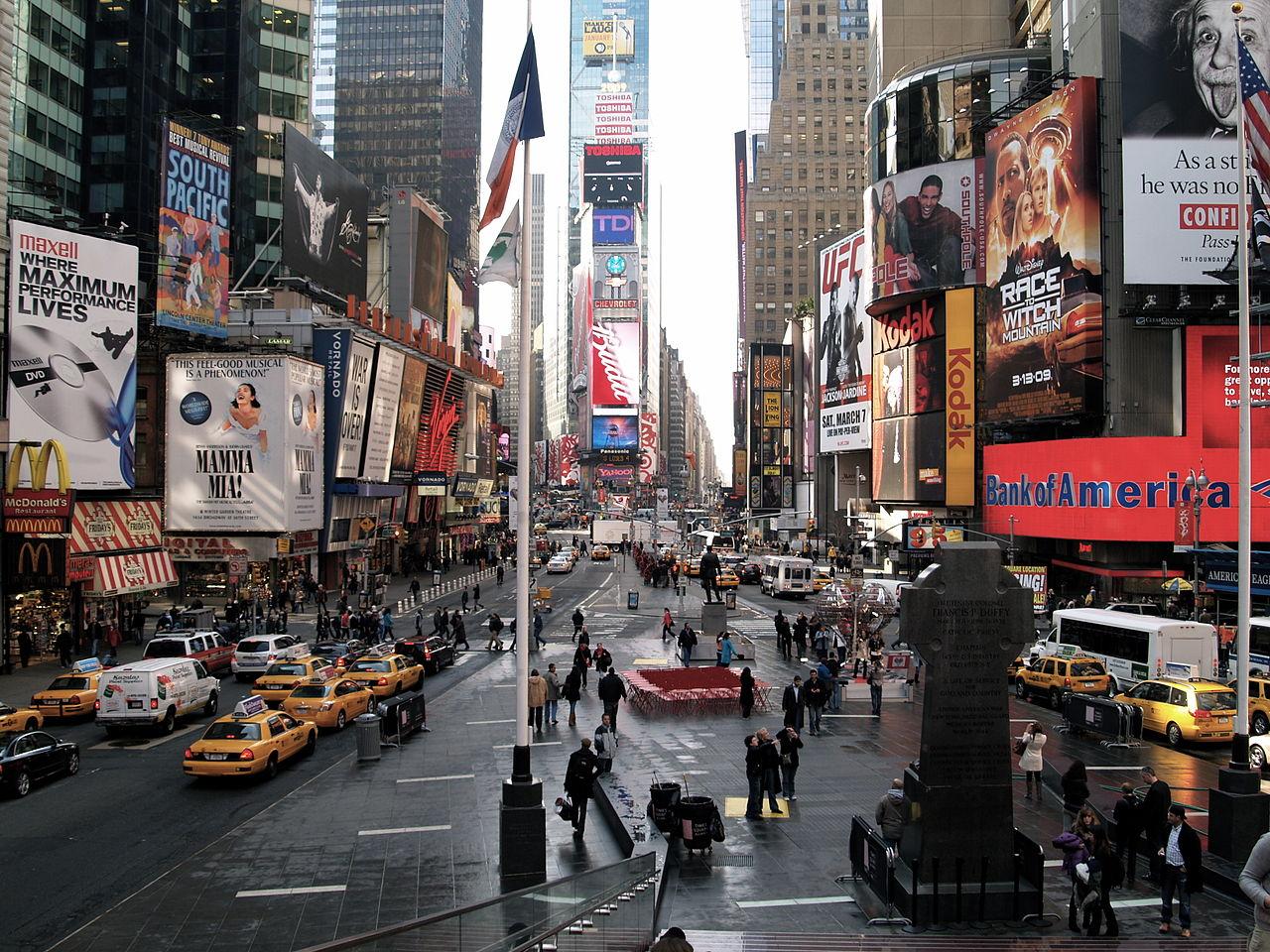 Таймс-Сквер, раннее утро