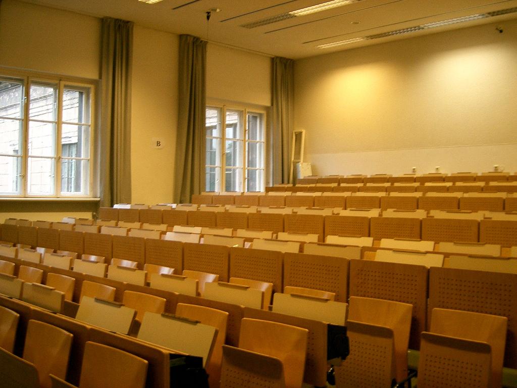 Аудитория, Берлинский университет имени Гумбольдта