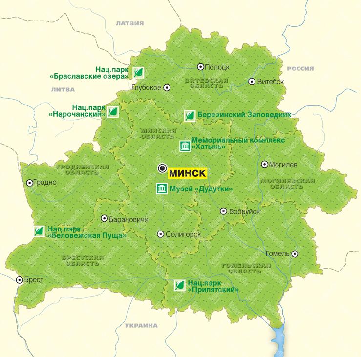 Карта схема для туристов боруссия