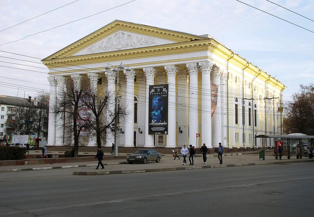 Рязань афиша драм театр рязань купить билет на концерт ярослава сумишевского в москве