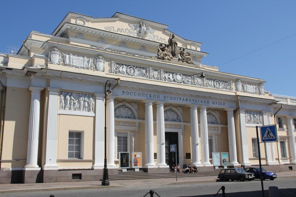 Доклад на тему этнографический музей 2324
