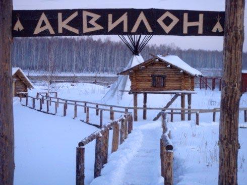Хаски-центр Аквилон, Челябинская область