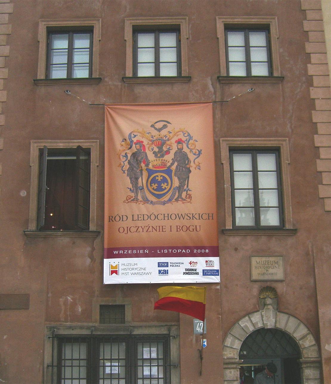 Исторический музей Варшавы, фасад