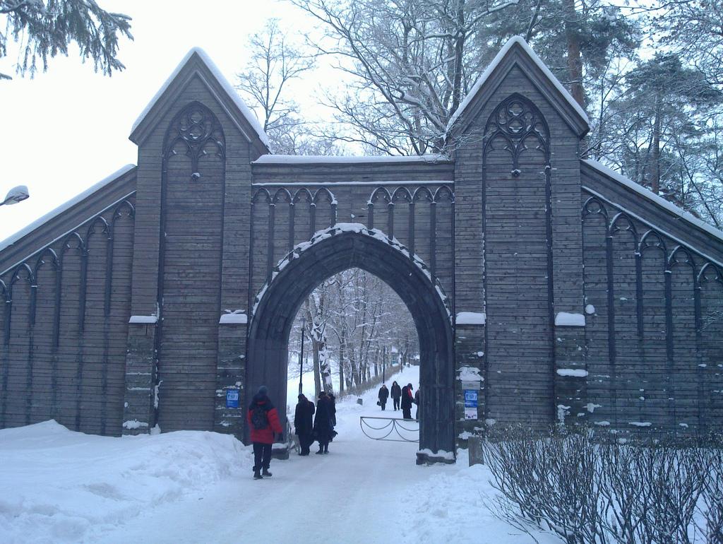 Вход в Парк Монрепо, Выборг