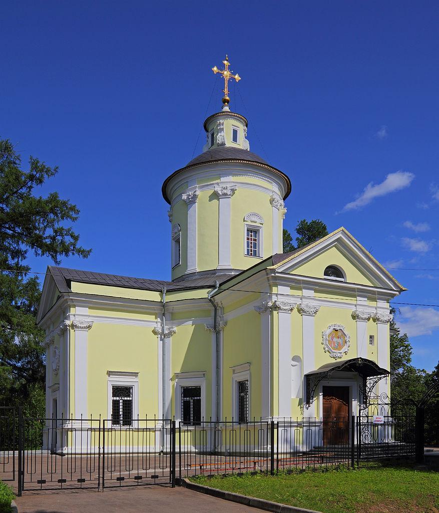 Марфино, церковь Рождества Богородицы