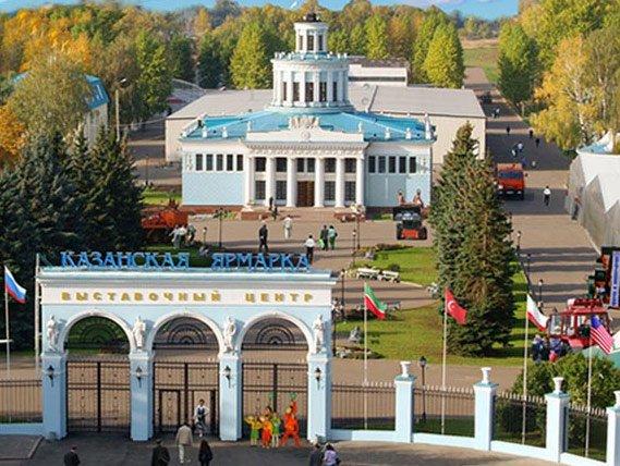 Приволжский район Казани