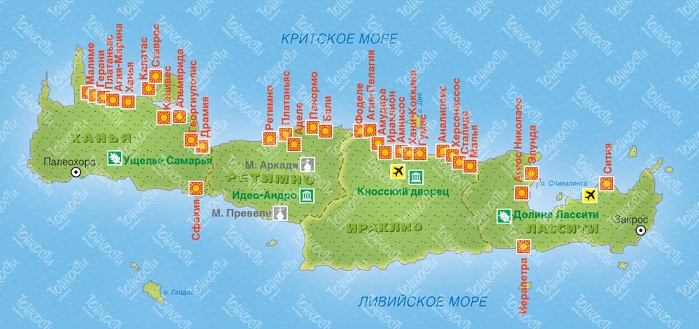 Karta Krita Podrobnaya Karta Otelej Plyazhej I Turisticheskih