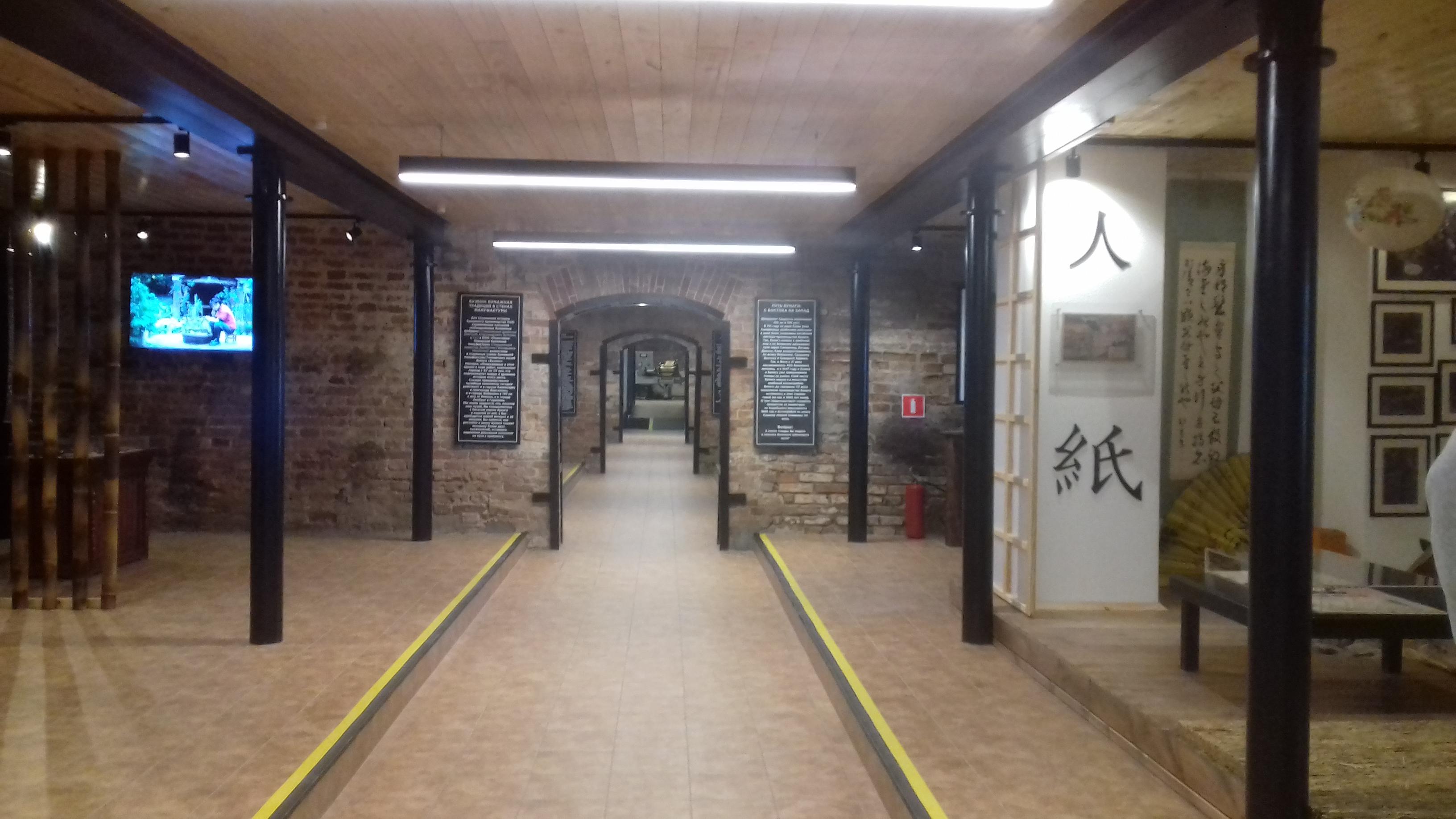 Экспозиция Музея бумаги «Бузеон»