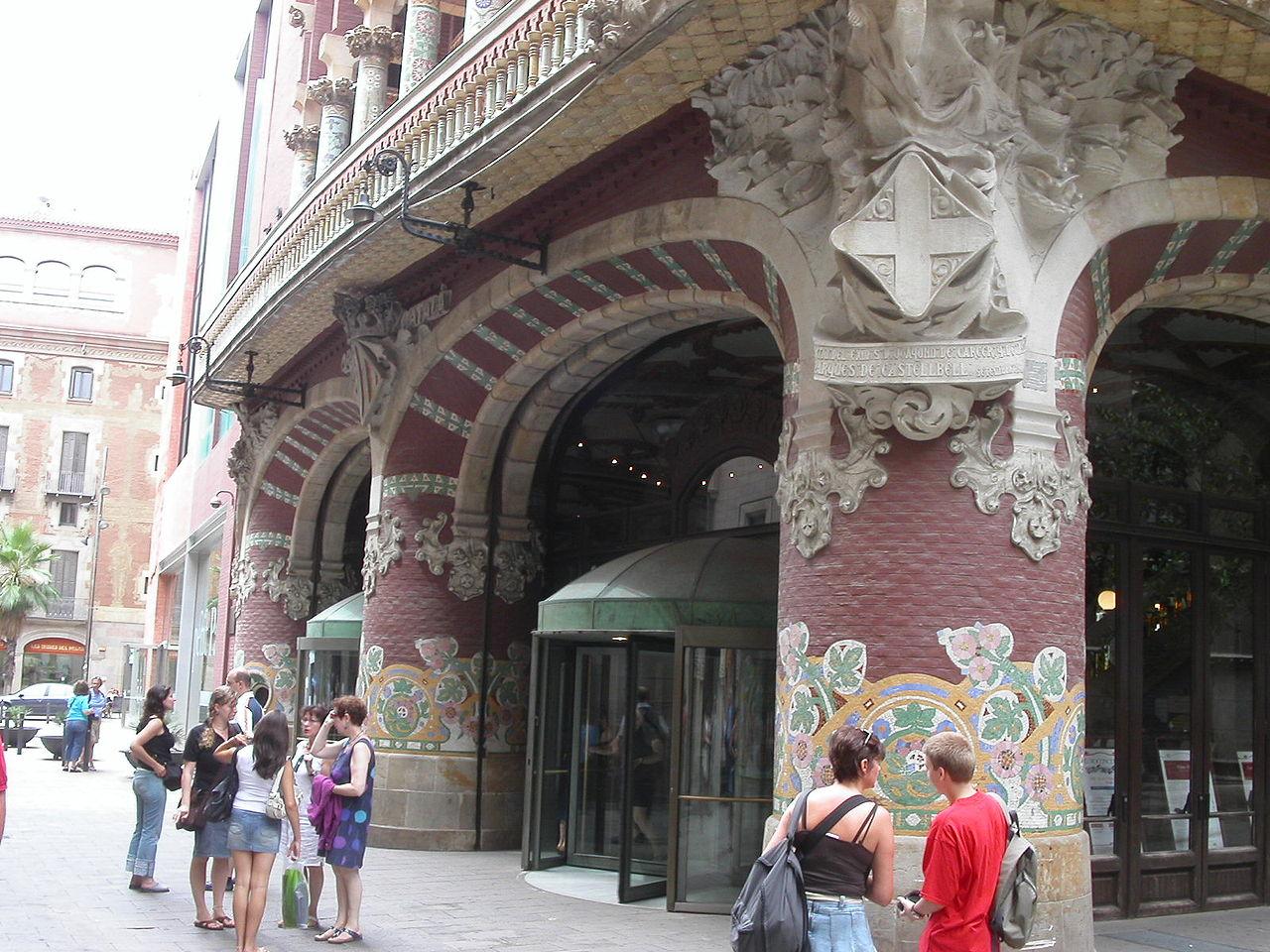 Дворец каталонской музыки, вход