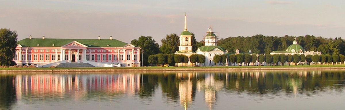 Панорама Кусково, Москва