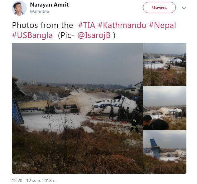 Пассажирский самолет потерпел крушение в Катманду.jpg