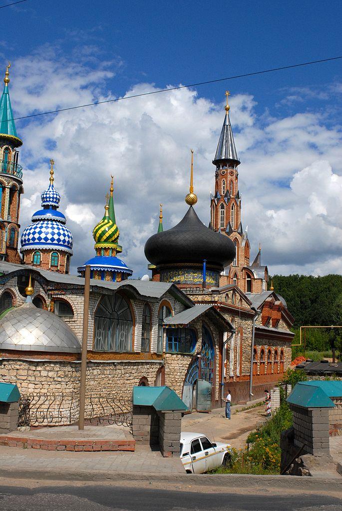 Ансамбль Храм всех религий, Казань.
