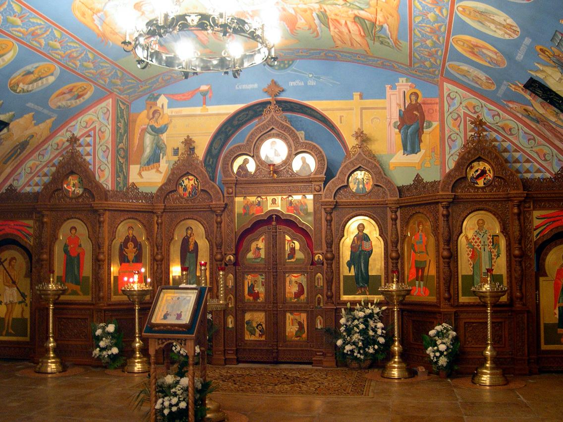 Интерьер пещерной церкви