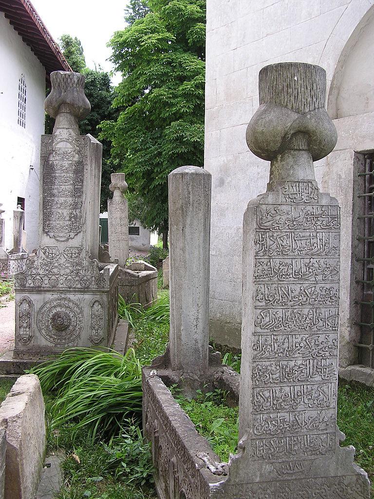 Бахчисарайский дворец. Ханское кладбище