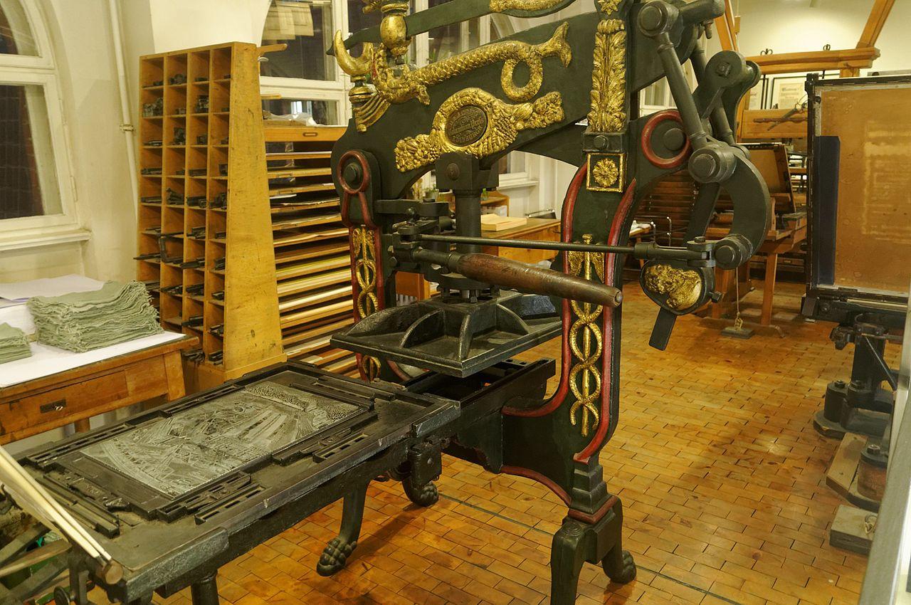 Немецкий технический музей в Берлине, старинный станок