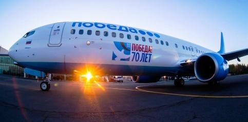 «Победа» отказалась от полетов в Калининград1.jpg