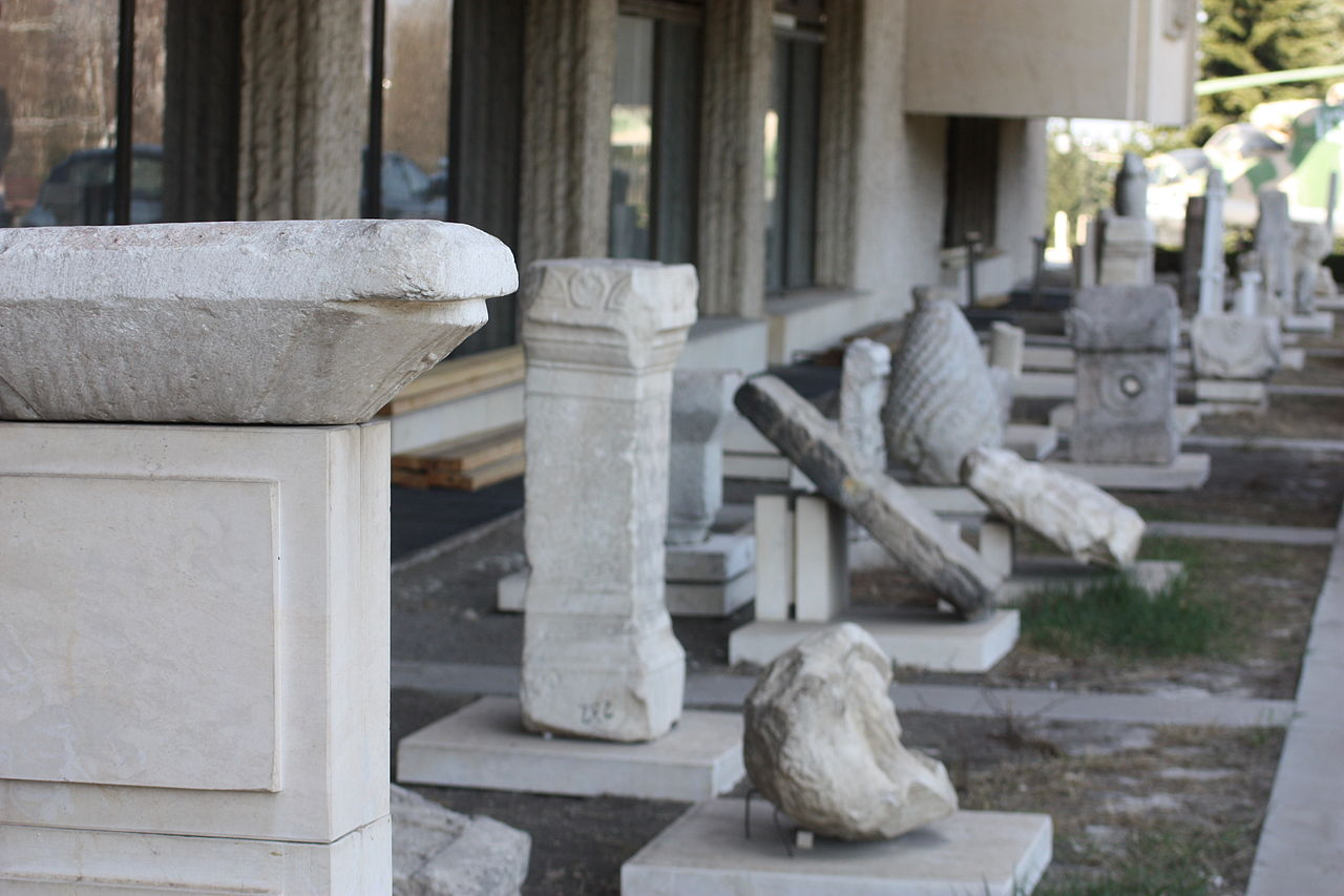 Национальный исторический музей Болгарии, экспонаты