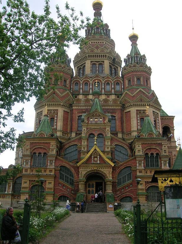 Храм близ Петродворца.JPG