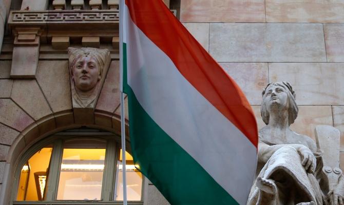 Виза в Венгрию2.jpg
