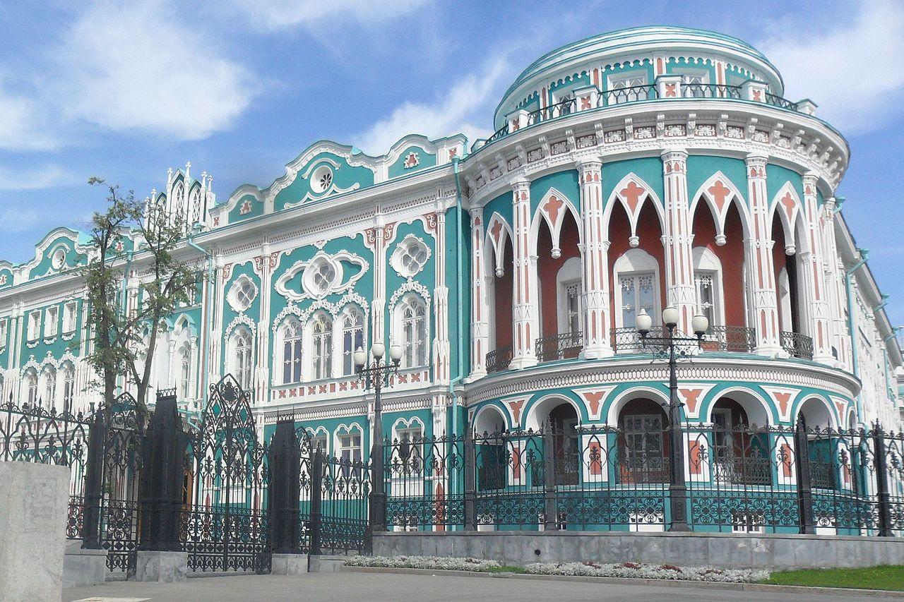 Дом Севастьянова в Екатеринбурге, угловая ротонда