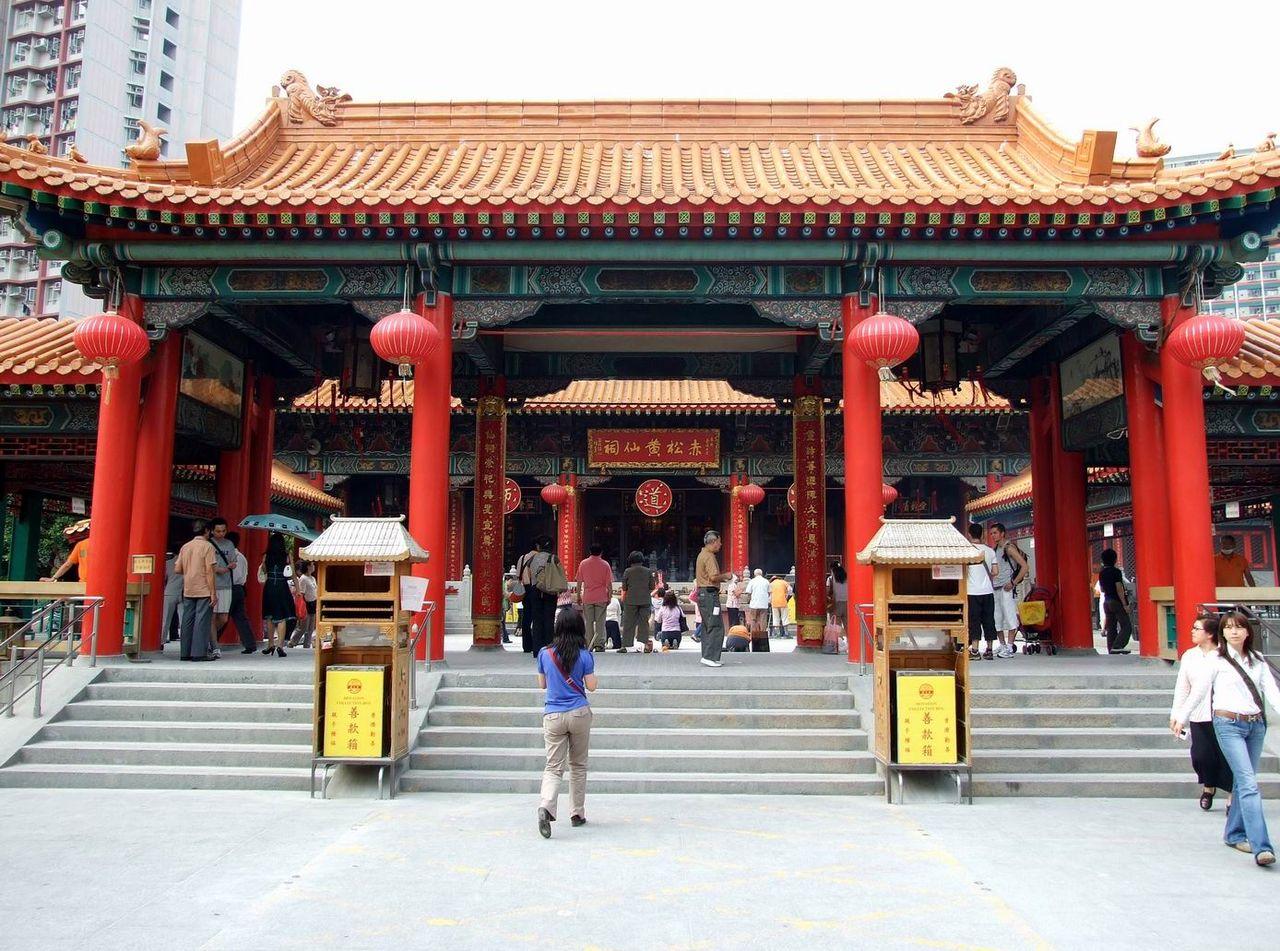Храм Вонг Тай Син в Гонконге