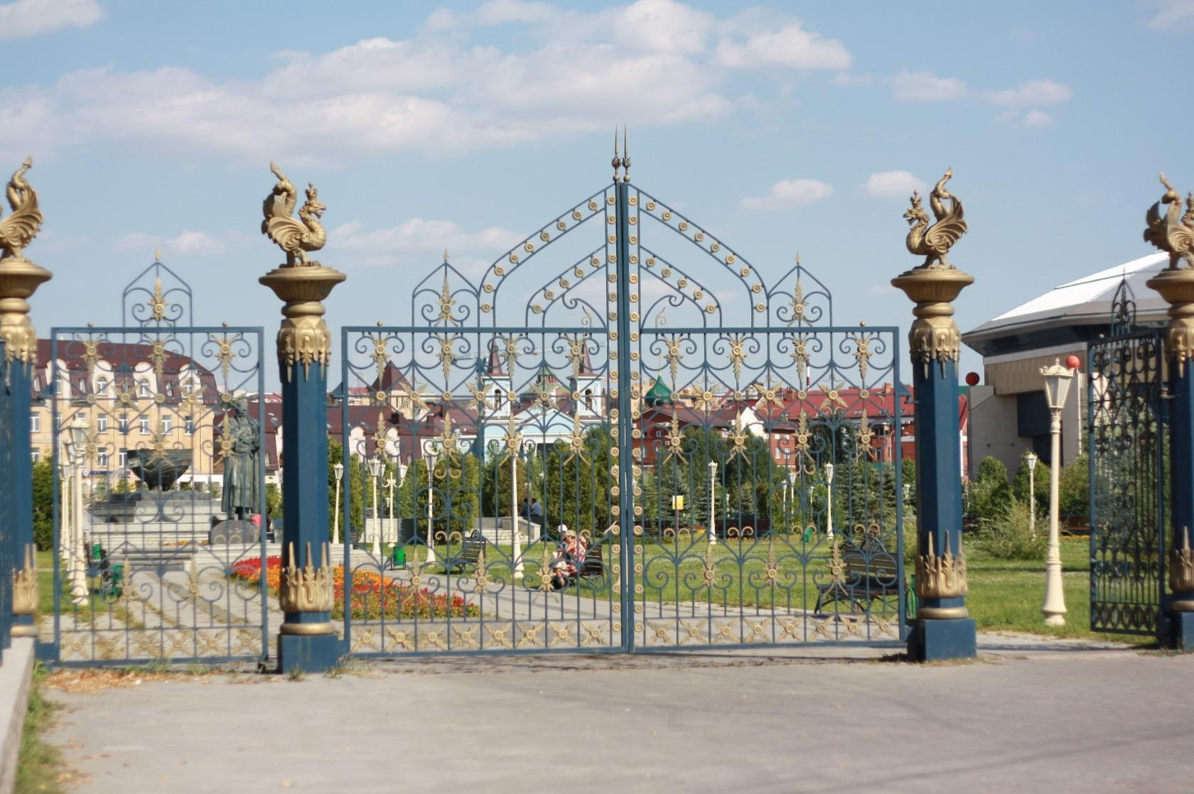 Вид на парк Тысячелетия в Казани