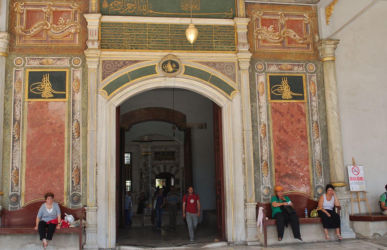 Дворец Топкапы, Врата счастья