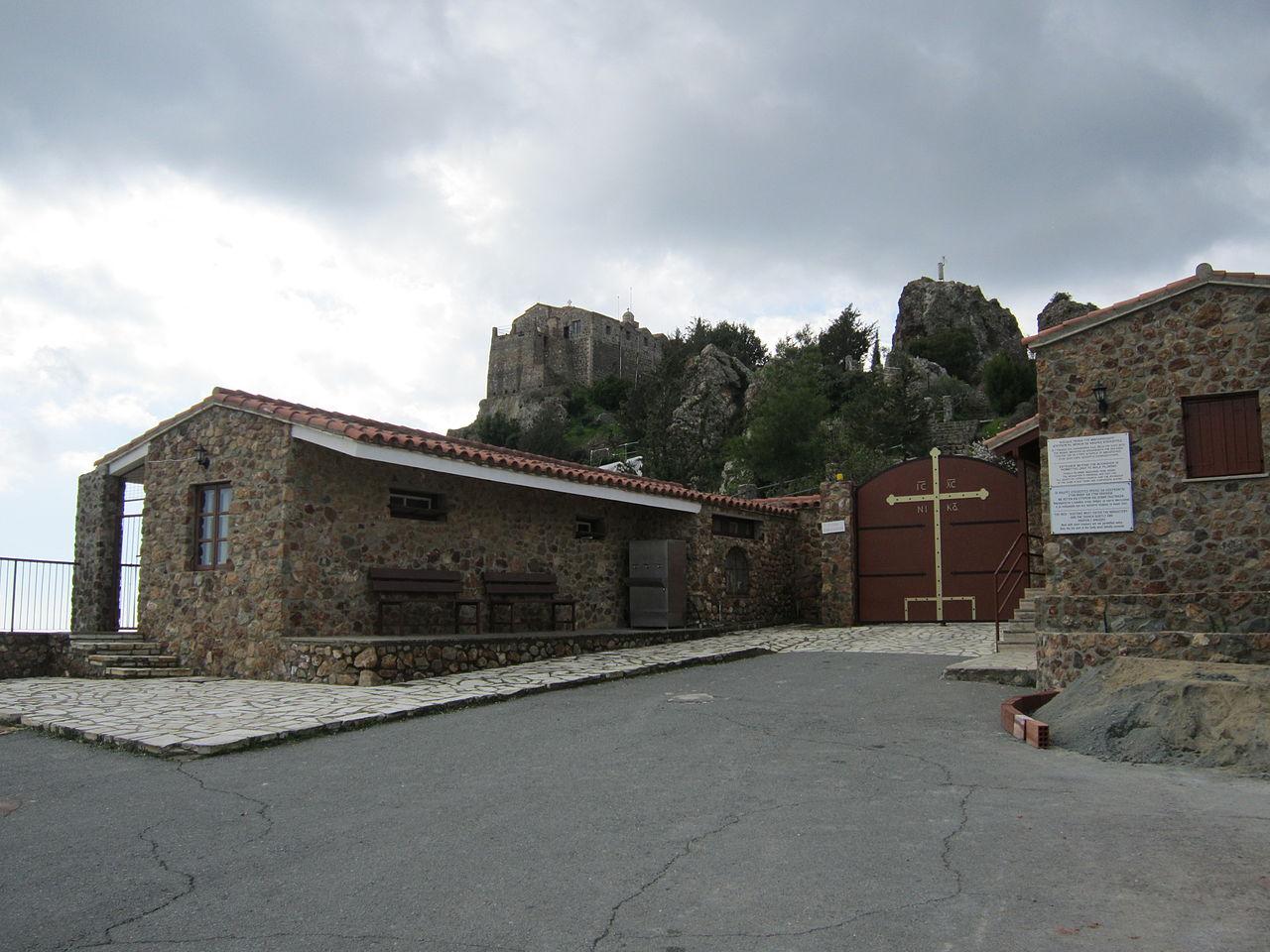 Монастырь Ставровуни, книжный магазин