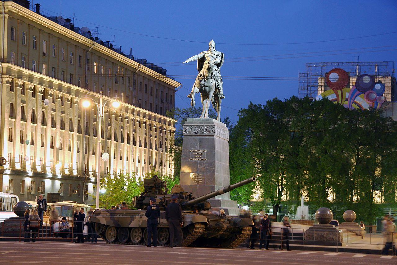Памятник Юрию Долгорукому, репетиция Парада Победы