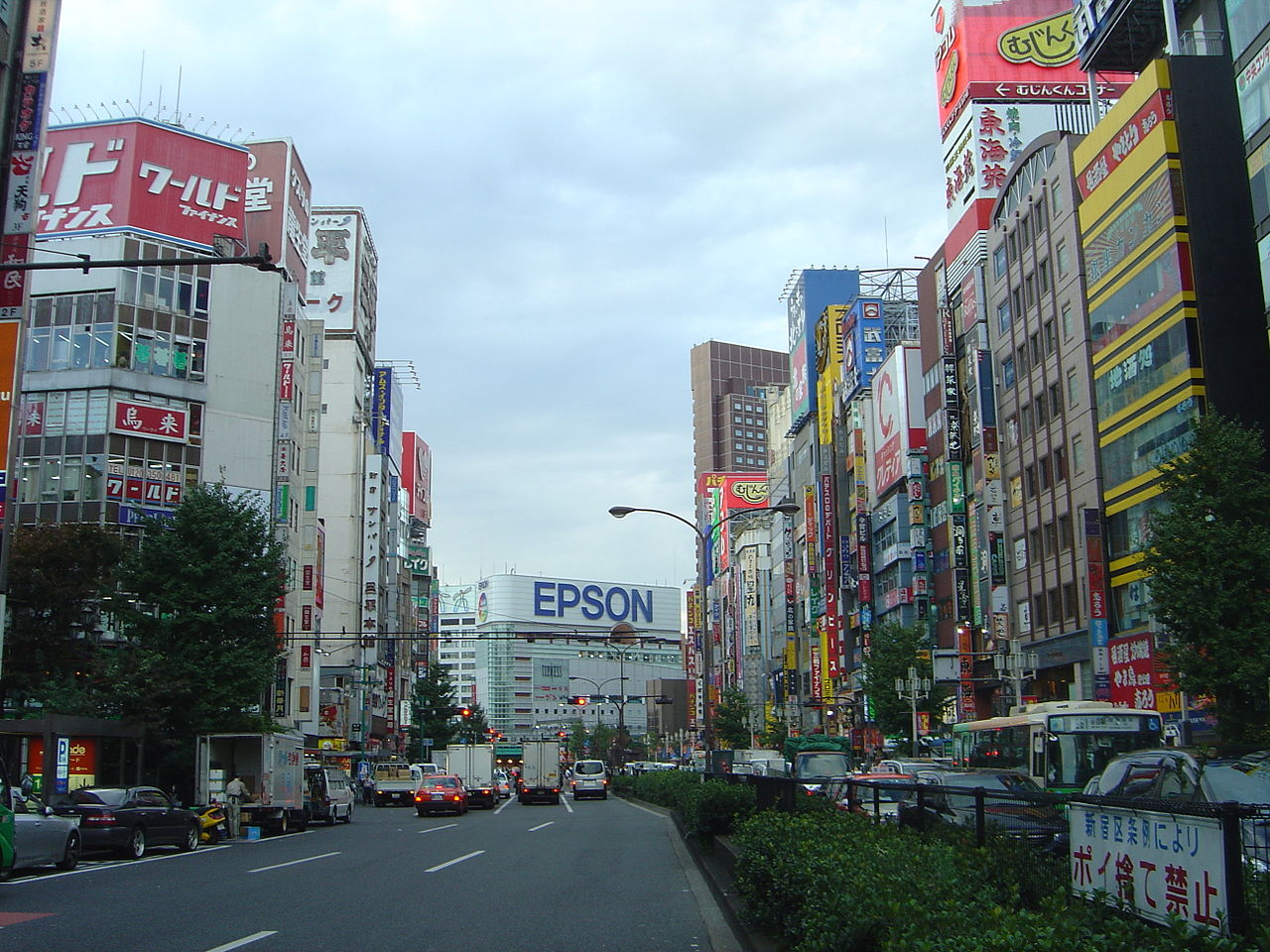 Улицы Синдзюку, Токио