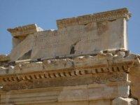 Верхняя часть арки Мазеуса