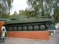 Центр патриотического воспитания. Самоходная артиллерийская установка (САУ).