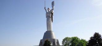 статуя Родина- мать