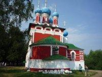 Церковь царевича Димитрия на Крови.