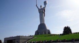 статуя Родина мать и музей