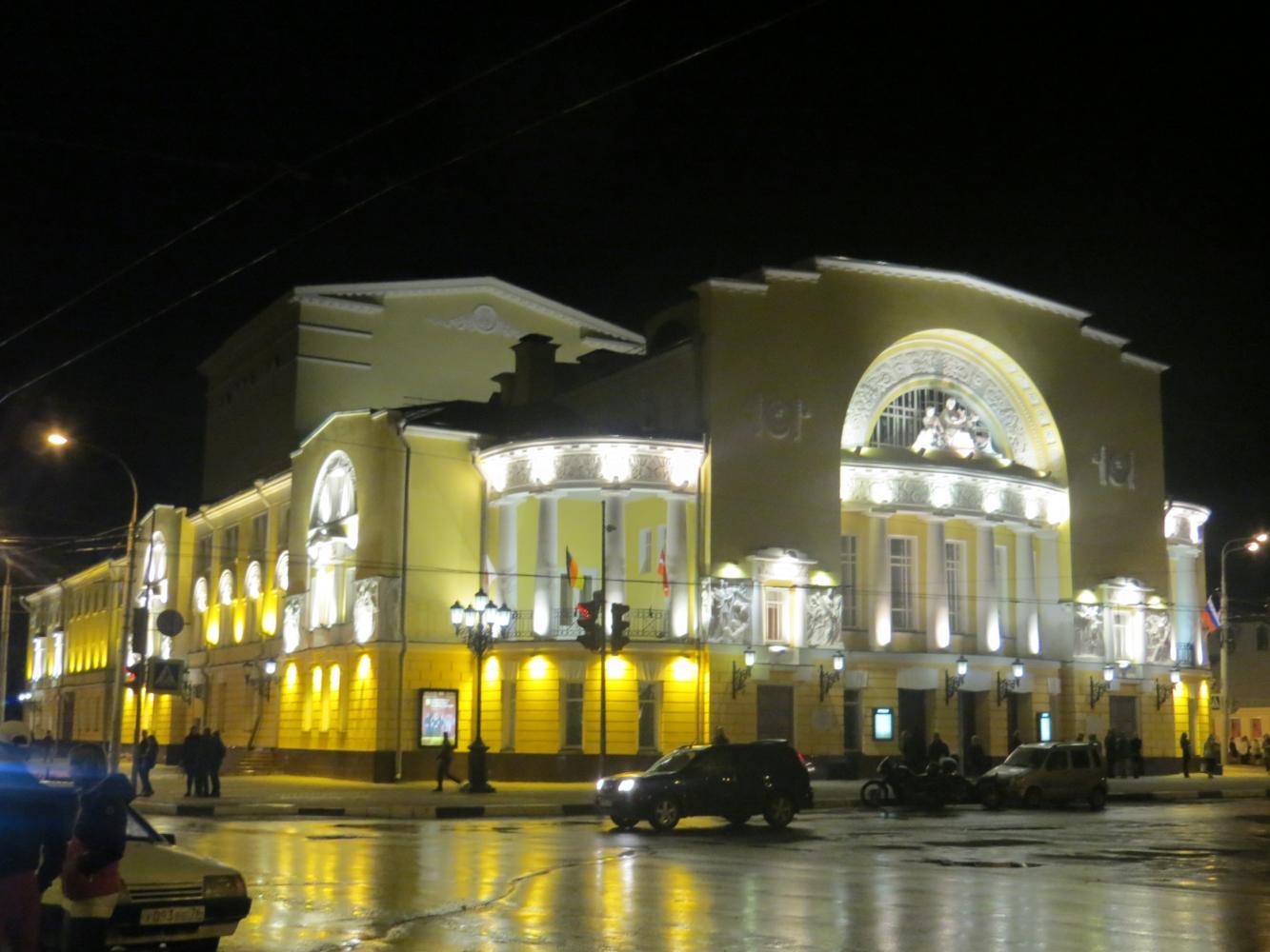 Билеты театр им волкова купить билеты на концерт kasabian