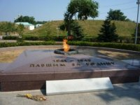 Мемориал Вечный огонь